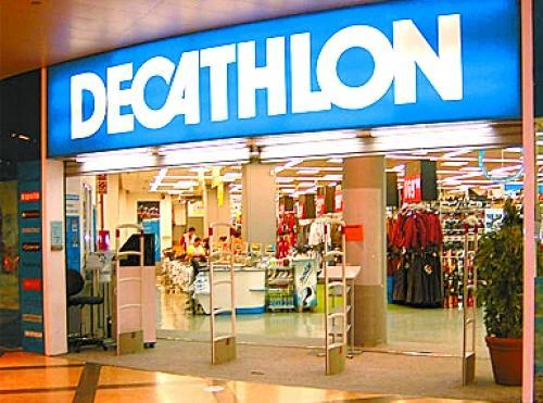 25ee7d647 Návšteva oficiálnej webovej stránky alebo jedného z obchodov Decathlon v  Moskve, môže kupujúci počítať so ziskovým nákupom nielen športového  oblečenia, ...